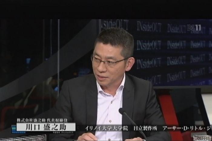 Morinosuke Kawaguchi on BS11 INsideOut, a Japanese TV program broadcast live, on 2013. 10. 22nd.