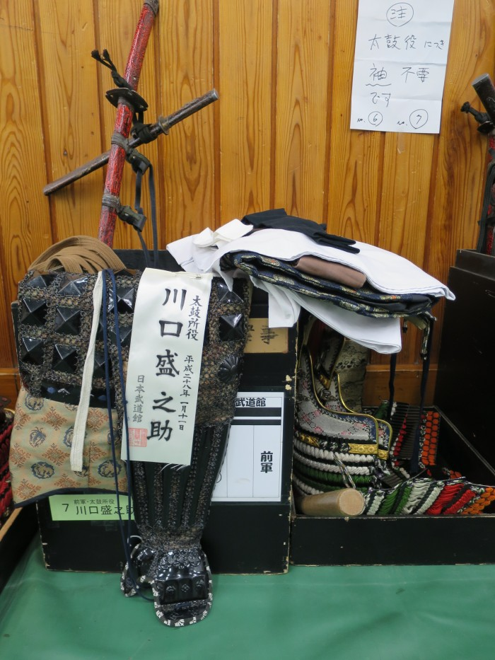 Morinosuke's samurai yoroi is waiting for him. He is going to be the taiko drummer for the procession so there is a drumstick prepared for him. Of course, he has a sword, too!