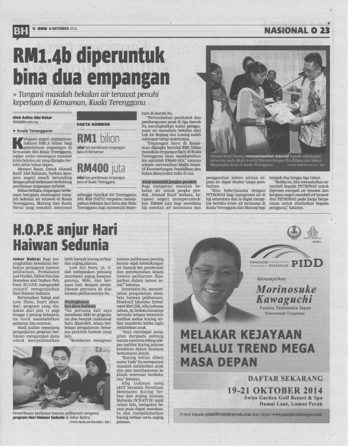 2014.10.06 [BH] (Ads_01)
