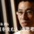 川口盛之助氏のインタビュー記事特集